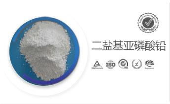 二盐基亚磷酸铅