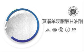 单甘酯GMS(全称蒸馏单硬脂酸甘油酯)
