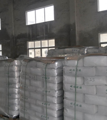 橡塑制品用轻质硬脂酸锌选宏远化工